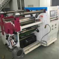 Buy cheap 650mm center surface CPP film slitting and rewinding machine from wholesalers