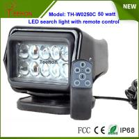 Buy cheap 7 inch 50w CREE led search light with 360 degrees rotating wireless remote control from wholesalers