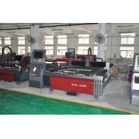 Buy cheap Silver Copper Steel High Power Laser Cutting Machine 5 - 35 °C Environment Temperature from wholesalers