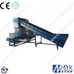 Buy cheap automatic baler machine,automatic baler for waste paper,cardboard baler horizontal baler from wholesalers
