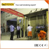 China Plaster Wall Rendering Machine / Single Phase auto rendering machine on sale