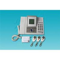 Buy cheap A updated gsm alarm systemsS3524A: take care of your child + monitor house. from wholesalers