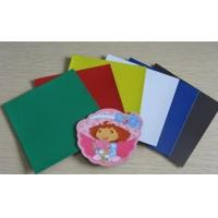 Buy cheap Magnetic Sheets and Rolls from wholesalers