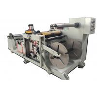 Buy cheap foam slitting machine,  foil roll cutter from wholesalers