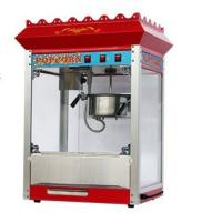 Flexible customized commercial gas popcorn machine price Manufactures