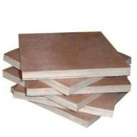 Buy cheap 12mm commercial plywood from wholesalers