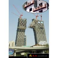 Buy cheap Adjustable Electrical Suspended Access Platform, Suspended Scaffolds for Window Cleaning from wholesalers
