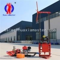Wholesale Qz-2c core sampling drill gasoline  exploration equipment can be disassembled from china suppliers