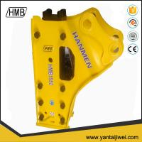 Buy cheap hydraulic hammers for sale from wholesalers