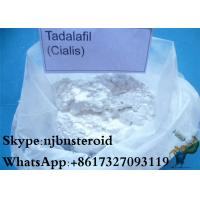 Buy cheap Cialis White Powder Sex Steroid Hormones CAS 171596-29-5 Tadalafil Citrate from wholesalers