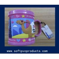 Wholesale Logo Printed Promotional Travel Coffee Mugs / Customized Drinking Mug with Cartoon from china suppliers