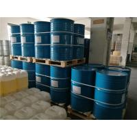 Buy cheap Epoxy Resin Hardener Anhydride Curing Agents For Epoxy Resins Transparent Liquid from wholesalers