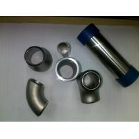 Buy cheap Seamless 904L 2205 310S Stainless Steel Reducing Tee / Reducing Cross Pipe Fitting, AP Finish Saltation Finish from wholesalers