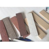 Buy cheap Muti Color Rough Split Face Brick For Exterior Decoration 12mm Thickness from wholesalers