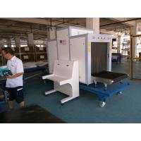 Wholesale Dual Energy Parcel X Ray Machine With High Definition Images 0.22m/S Conveyor Speed from china suppliers
