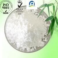 Buy cheap Best QualityTopiramate White Powder harmaceutical Raw Materials 97240-79-4 from wholesalers