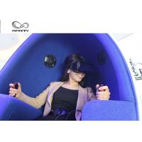 Wholesale Funny Experience 9D VR Cinema / Electricity Platform 9D Motion Chair from china suppliers