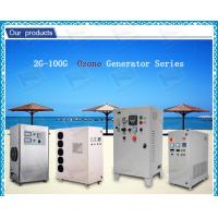 Buy cheap ORP Water Cooling Ozone Generator Water Treatment , Vegetable and fruits wash machine from wholesalers