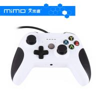 Wholesale Factory cheap  USB Wired Controller gamepad joystick for Xbox One S console white color from china suppliers