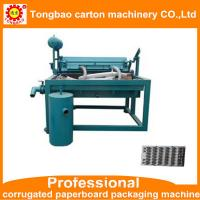Buy cheap Small automatic egg tray machine from wholesalers