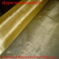 Buy cheap Supplier copper tape/brass tape/brass mesh chain from wholesalers