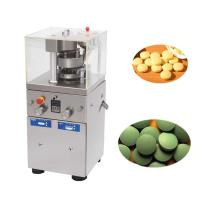 Buy cheap Small Pharmaceutical Machinery Powder Pill Candy Single Stamping Full Automatic from wholesalers