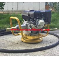 Buy cheap Portable robin concrete vibrator construction use parts of concrete vibrator with 5.0 HP from wholesalers