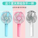 Buy cheap Wholesale Mini Portable Battery USB Operation Fan Water Bottle Spray Mist Fan from wholesalers