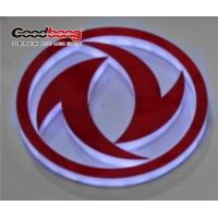 Buy cheap Custom Electroplating Chrome acrylic ABS Car Logo, auto corporate sign from wholesalers