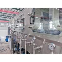 Buy cheap 600BPH 5 Gallon Water Bottling Machine With Multistages Rinsing Process from wholesalers