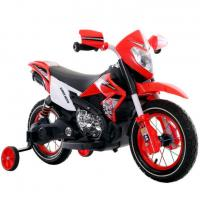 Buy cheap Factory wholesale new model cheap electric baby pedal motorbike for kids from wholesalers
