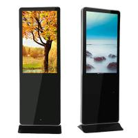 Buy cheap Customized 42 Inch - 84 Inch LCD AD Player Display Kiosk Iphone Style from wholesalers
