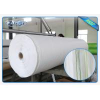 Buy cheap Flocked Embossed Industrial Landscape Fabric For Agricultural Using Fabric in 22GSM from wholesalers