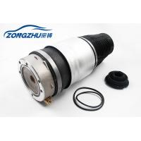 Buy cheap Audi Q7 Porsche Cayenne VW Touare Air Suspension Shock Absorber 7L8616040D from wholesalers