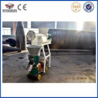 Buy cheap 150-200kg/h CE ISO approved wood pellet machine /soft wood grass pellet machine from wholesalers