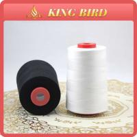Buy cheap Crochet Coats Embroidery Dyed Spun Polyester Yarn With Mercerized from wholesalers
