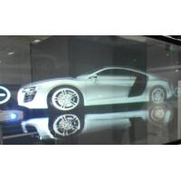 Buy cheap 3D Holographic Rear Projection Film Adhesive Self Glass 170° View Angle from wholesalers
