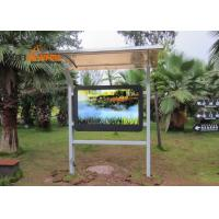 Buy cheap TFT Type High Clear LCD Advertising Player , Custom Touch Screen Outdoor Kiosk product