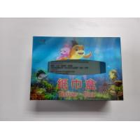 Wholesale Fish Pattern Style 3D Lenticular Packaging Box PP Matt Lamination from china suppliers
