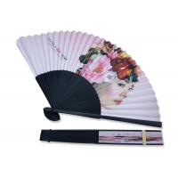 Buy cheap Japanese Style Paper Folding Hand Fan Decorative For Restaurant Advertising from wholesalers