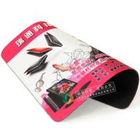 Buy cheap best selling promotion gift full color Print Custom Promotional Mouse Mats from wholesalers