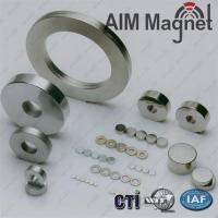 Buy cheap Top quality strong neodymium magnet for wind turbines from wholesalers