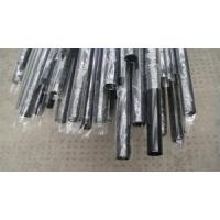 Buy cheap Black Painted 22mm Curtain Rods Nigeria from wholesalers