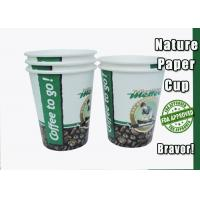 Buy cheap 90mm Hot Drink Paper Coffee Mugs , Personalised Takeaway Coffee Cups With Lids from wholesalers