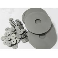 Buy cheap Cemented Tungsten Carbide Circular Blade Blanks High Hardness With Long Lifetime from wholesalers