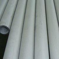 Buy cheap Seamless Pipes with 1 to 20mm Thickness and 6 to 273mm Outer Diameter from wholesalers