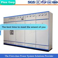 Buy cheap GGD China factory low-voltage industrial electrical switchgear from wholesalers