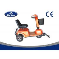 Buy cheap Saving Time Electric Dust Cart Scooter Floor Mopping Machine Battery Powered from wholesalers