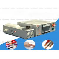 Buy cheap Ultrasonic Metal Equipment for Polymer Battery Copper Foil and Nickel Sheet Welding from wholesalers