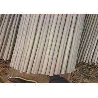 Buy cheap Welding Inconel Seamless Pipe , Inconel Alloy 601 Cold Drawing For Chemical Process from wholesalers